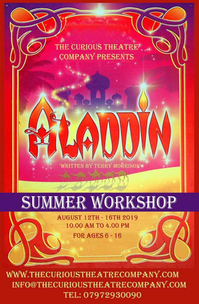 Summer workshop Aladin 2019